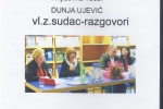 D. Ujevic